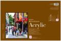 Strathmore-400-serie-Acrylpapier