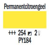 Permanentcitroengeel Cobra Artist watermengbare olieverf 150 ML (S 2) Kleur 254