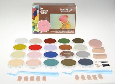 Portrait set 20 kleuren  van PanPastel