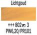 Lichtgoud  Rembrandt Olieverf Royal Talens 40 ML (Serie 3) Kleur 802_5