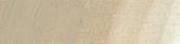 Brownish-Grey-1-(787)-Schmincke-Mussini-Olieverf-35-ml